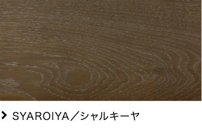 SYAROIYA/シャルキーヤ