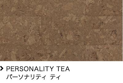 PERSONALITY TEA パーソナリティ ティ
