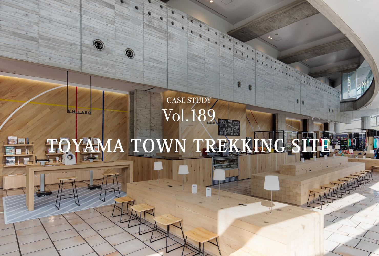 CASE STUDY Vol.189 TOYAMA TOWN TREKKING SITE