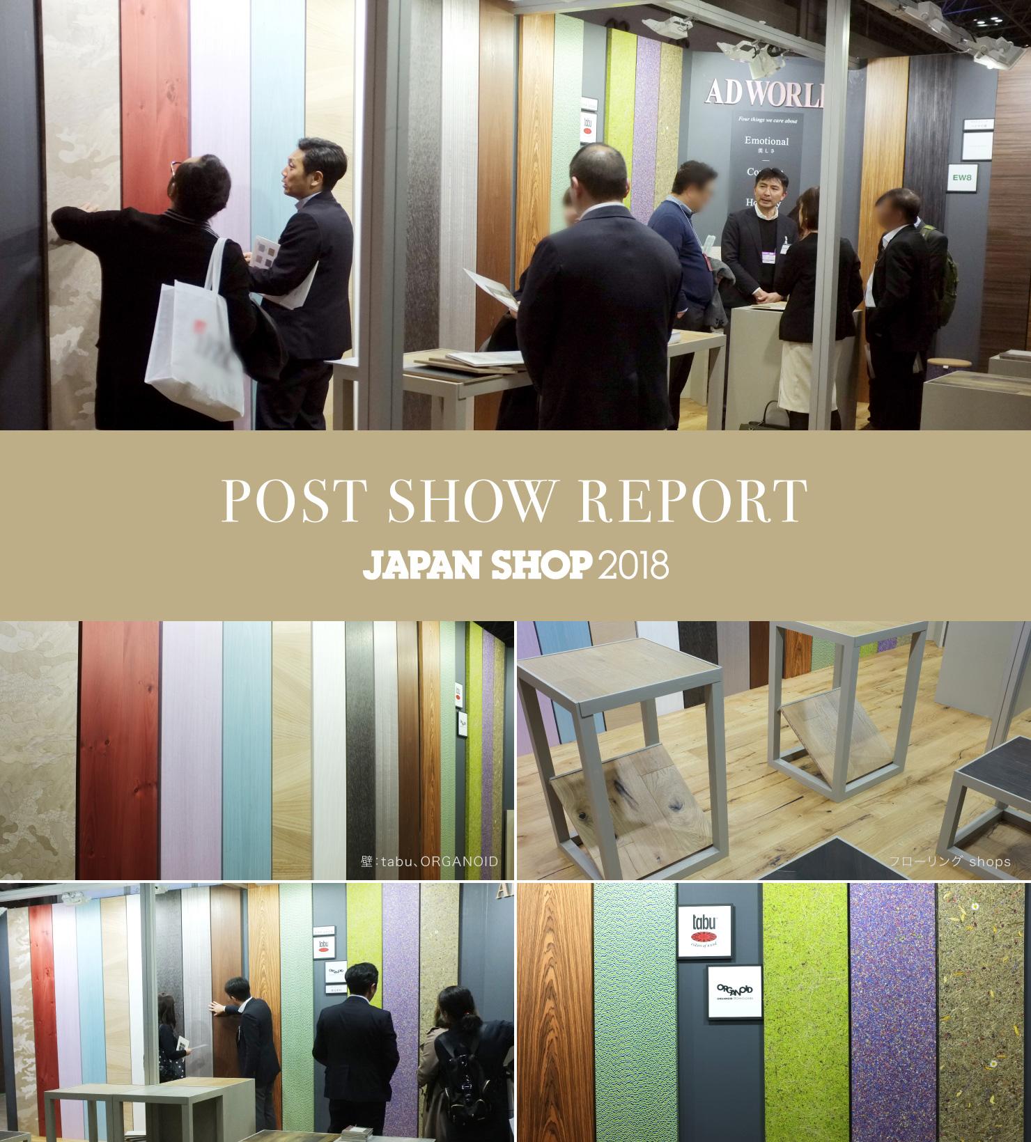 POST SHOW REPORT JAPAN SHOP 2018