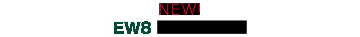 NEW! EW8 SLIMシリーズ