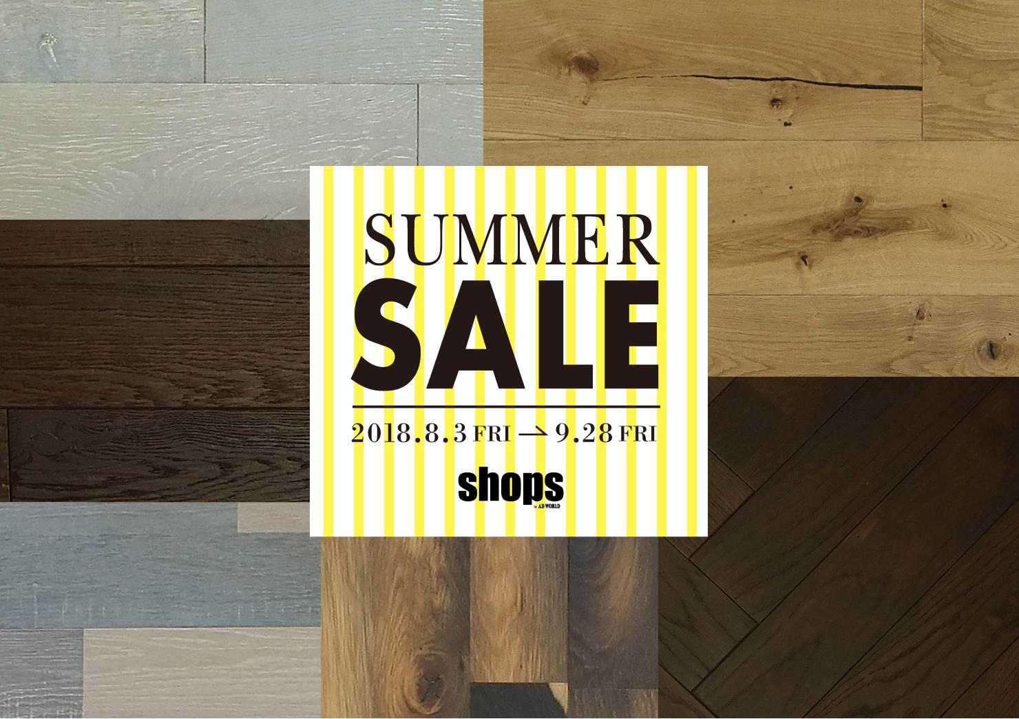 shops SUMMER SAIL 2018/8/3(FRI)-9/28(FRI)