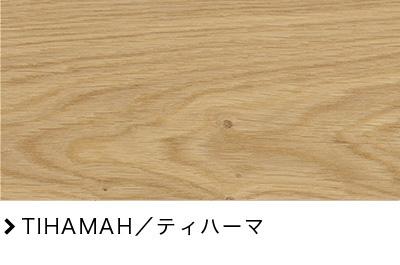 TIHAMAH/ティハーマ