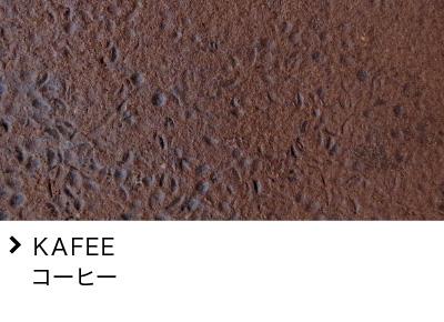 KAFEE コーヒー