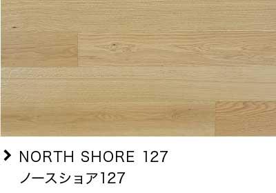 NORTH SHORE 127 ノースショア127