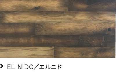 EL NIDO/エルニド