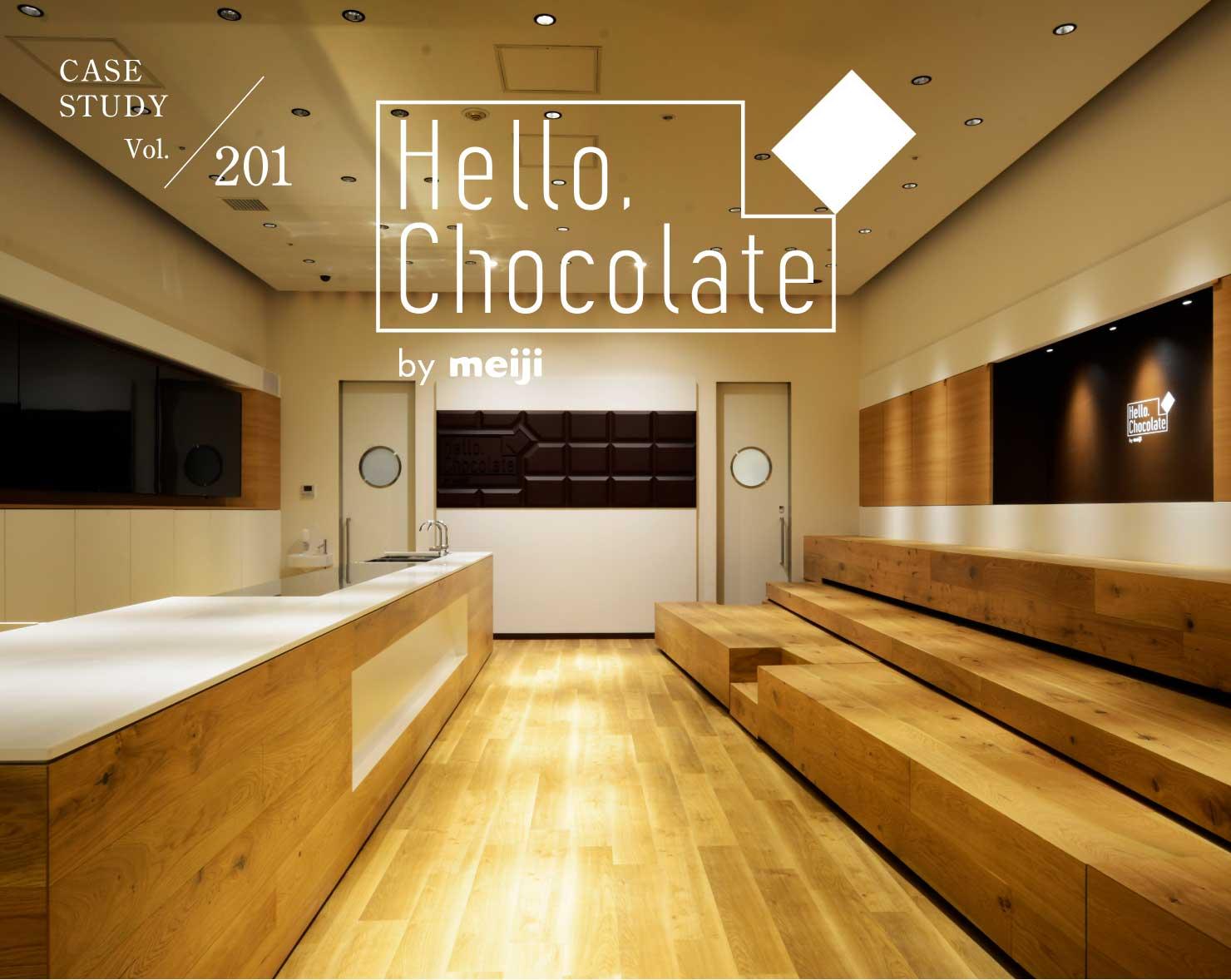 CASE STUDY Vol.201 Hello,Chocolate by meiji