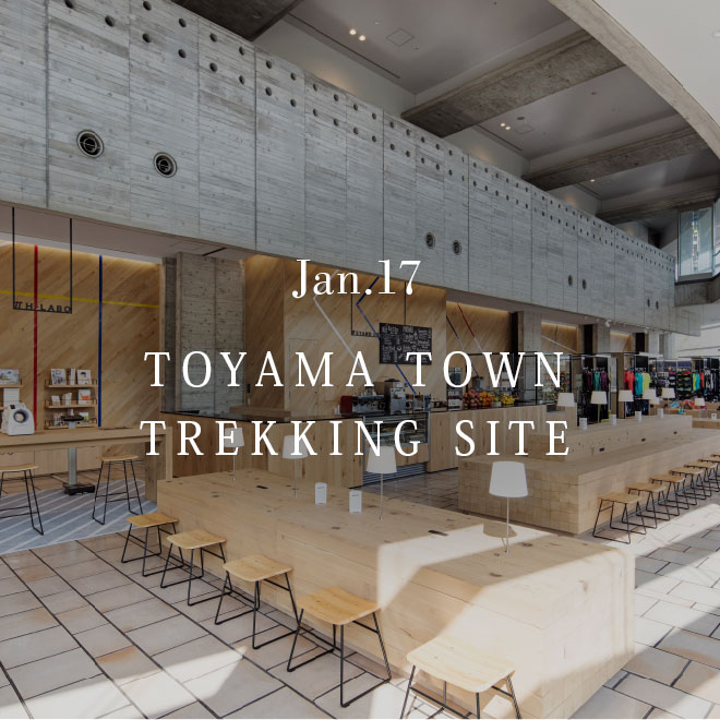 Jan.17 TOYAMA TOWN TREKKING SITE