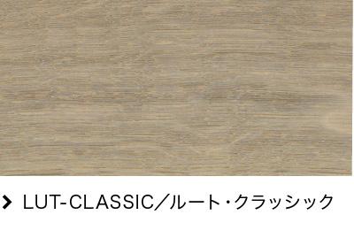 LUT-CLASSIC/ルート・クラッシック
