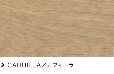 CAHUILLA/カフィーラ