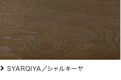 SYARQIYA/シャルキーヤ