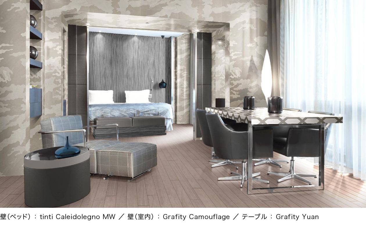 壁(ベッド):tinti Caleidolegno MW / 壁(室内):Grafity Camouflage / テーブル:Grafity Yuan