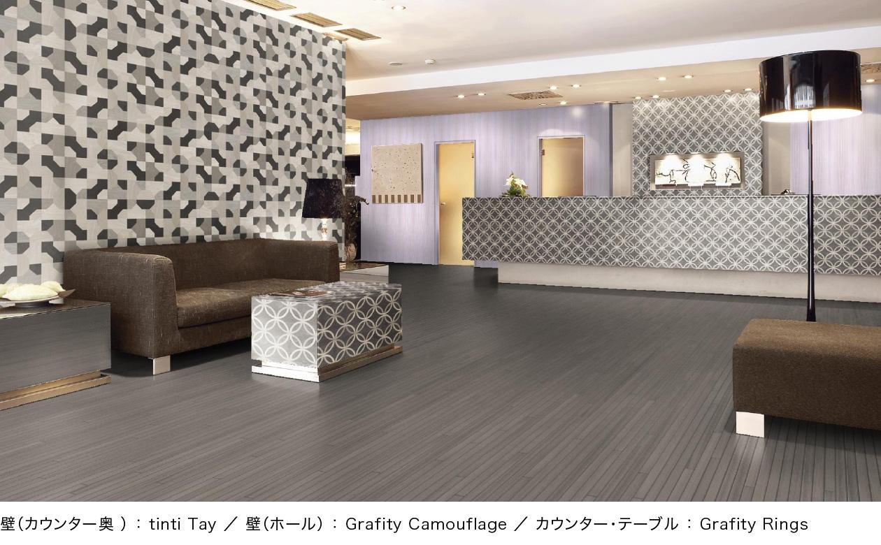 壁(カウンター奥 ):tinti Tay / 壁(ホール):Grafity Camouflage / カウンター・テーブル:Grafity Rings