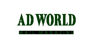 AD WORLD NEWS LETTER