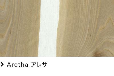 Aretha アレサ