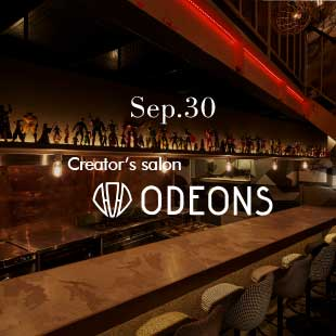 Sep.30 Creator's salon ODEONS