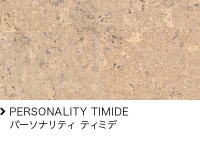 PERSONALITY TIMIDE/パーソナリティ ティミデ