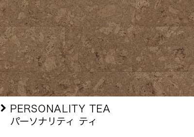 PERSONALITY TEA/パーソナリティ ティ
